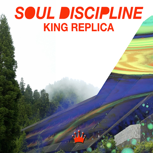soul%20discipline%20psych%20KING%20REPLICA%20final%3F